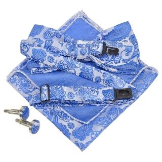 Купить набор аксессуаров голубого цвета с узором