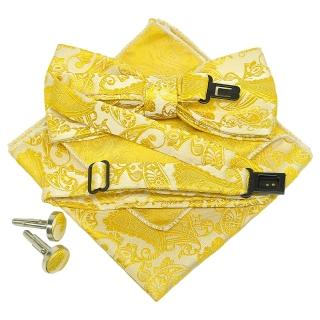 Купить набор аксессуаров желтого цвета с узором