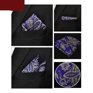 Синий платочек для пиджака