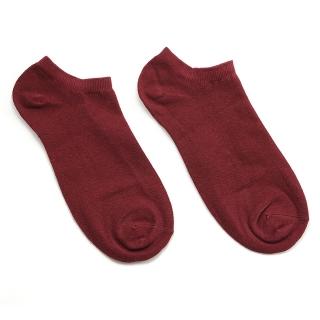 Купить летние бордовые носки